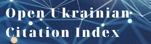 Open Ukrainian Citation Index (OUCI), копія